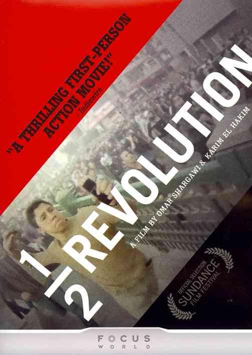 1/2 REVOLUTION (DVD)